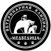 Ветеринарная клиника МЕДВЕДИЦА Иваново