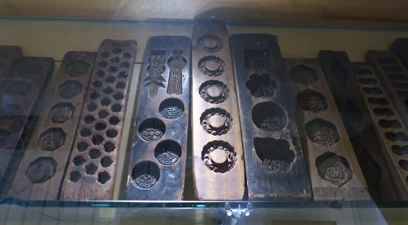 Danshui et une impressionnante collection de moules à gâteaux - P1240802.JPG
