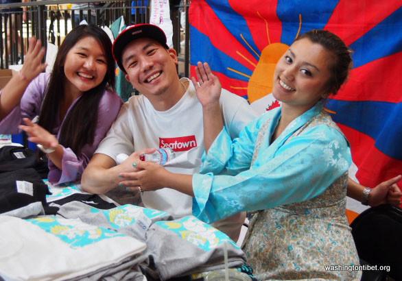 17th Annual Seattle TibetFest  - 35-ccP8250151A.jpg