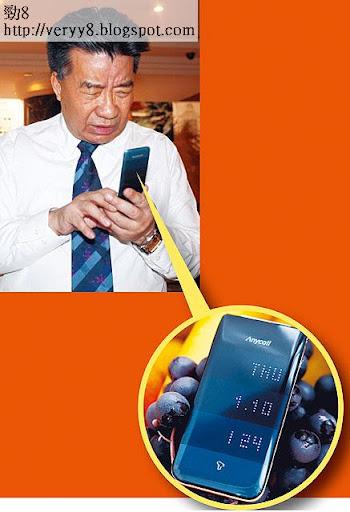 佢另一部電話都係摺機,係 Samsung嘅 Nori。