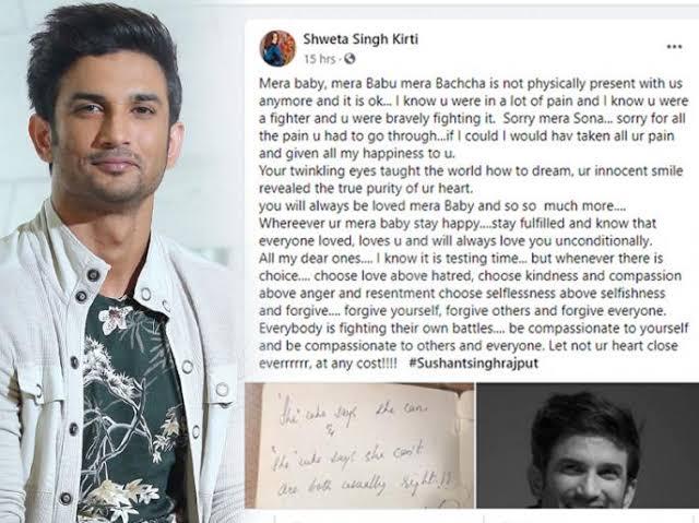 सुशांत सिंह राजपूत की बहन ने लिखी इमोशनल पोस्ट, कहा- मुझे माफ करना, काश मैं तुम्हारा दर्द ले लेती...
