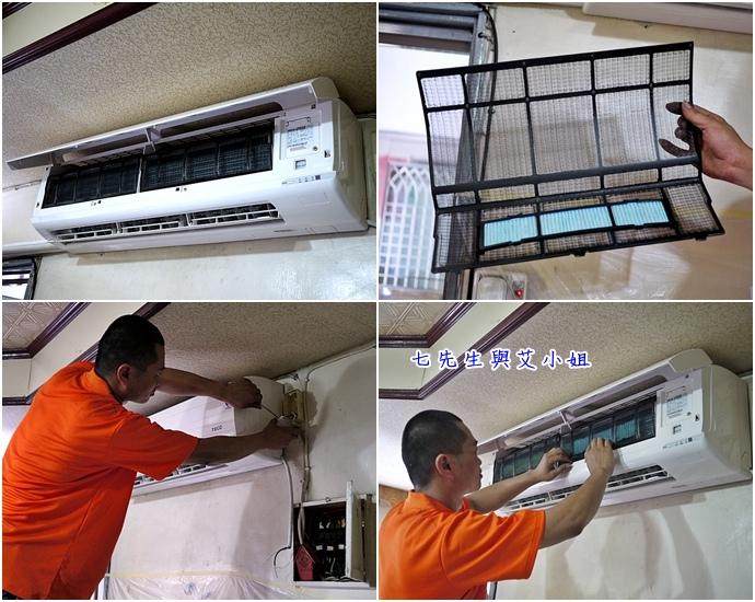 11 東元冷氣2013變頻冷氣夏季節能大回饋