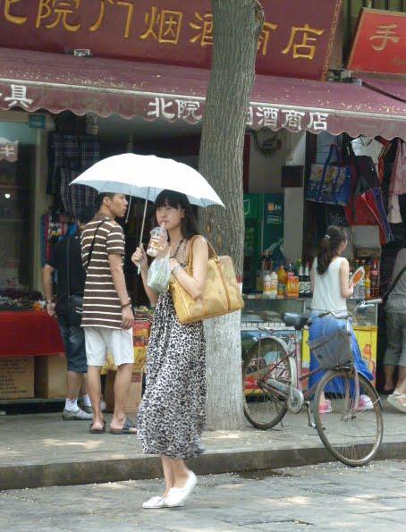 CHINE XI AN - P1070263.JPG