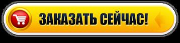 заказать отпугиватель собак, цена отпугивателя от собак, доставка по Киеву отпугивателей от собак, избавьтесь от собаки быстро, заказать ультразвуковой отпугиватель от собак и кошек, заказать ультразвуковой отпугиватель от котов и кошек в Украине, go-get-gadget заказать ультразвуковой отпугиватель от собак