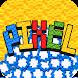 パトルプッシャーPixel - Androidアプリ