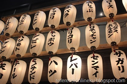 Kaligrafi Jepang pada hiasan lampu