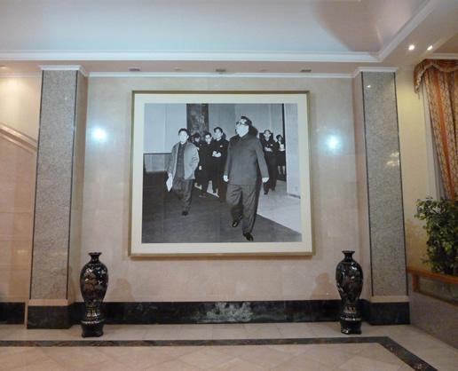 Moranbong Hotel