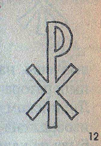 История развития формы креста Img043