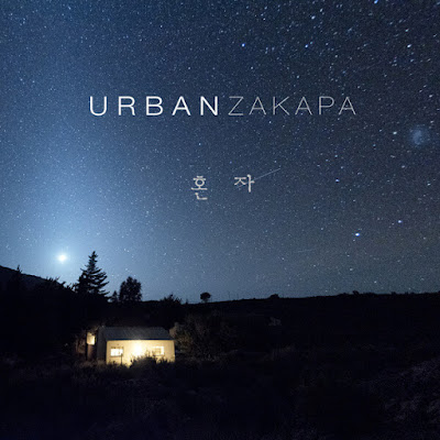 Download Lirik Lirik Lagu Urban Zakapa – Alone (혼자 )