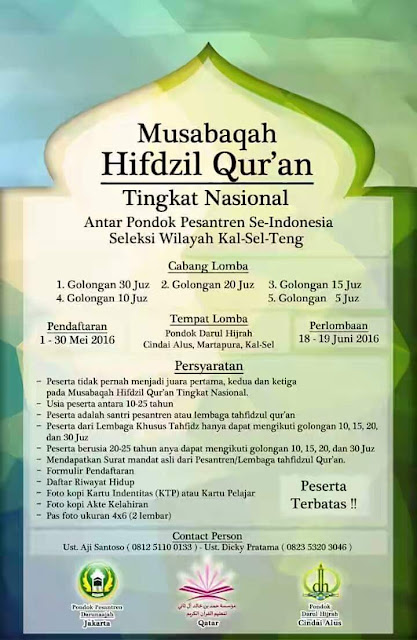 Lomba hafalan Al-Qur'an atau musabaqah Hifdzhil Quran tingkat nasional 2016