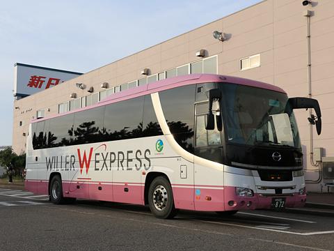 ウィラーエクスプレス北信越「新潟東京線」 リラックス ・872