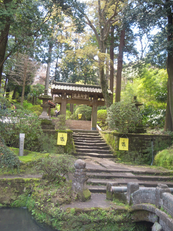 2014 Japan - Dag 7 - marlies-DSCN5650.JPG