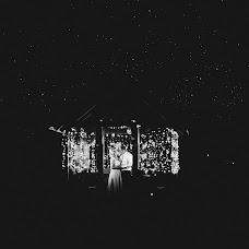 Wedding photographer Gennadiy Klimov (IIImit). Photo of 08.09.2016