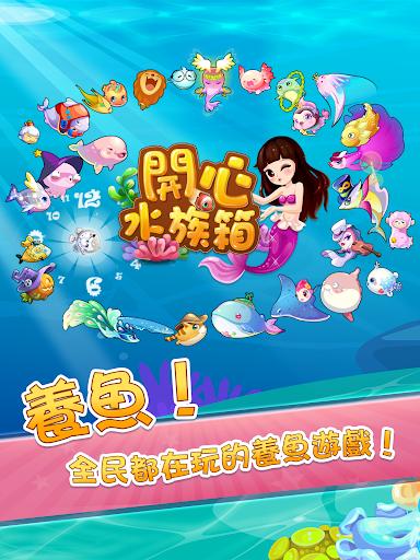 HappyFish apkmr screenshots 6