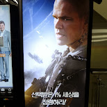 so many American movie posters in the Korean subways in Seoul, Seoul Special City, South Korea