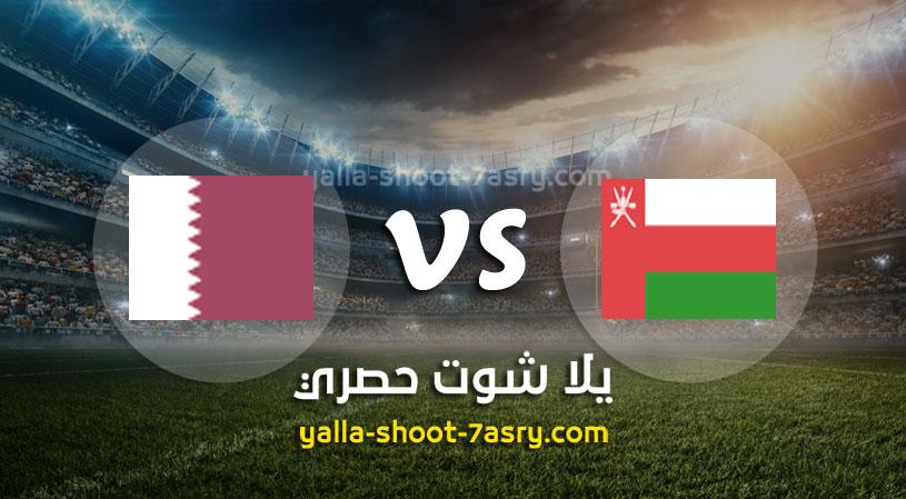 مباراة عمان وقطر