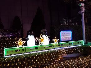 Photo: Et hop, on ajoute la bannière de Noël à l'album ! :)