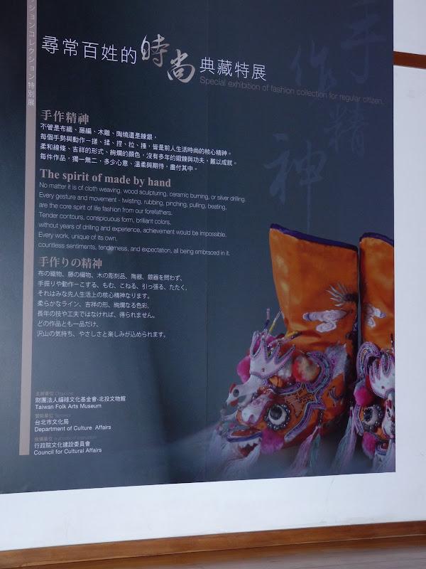 TAIWAN.Taipei .Maison japonaise vers Beitou et Musée National de Taipei à côté du Peace park - P1060382.JPG