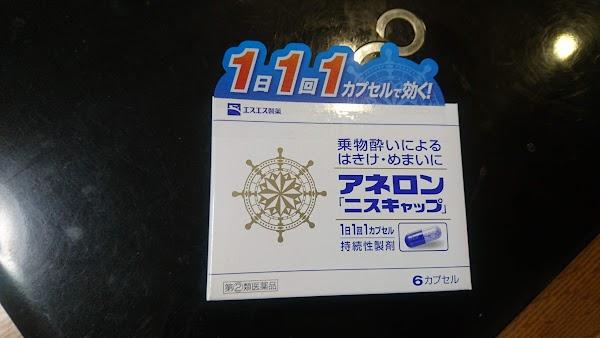 DSC_4991.JPG
