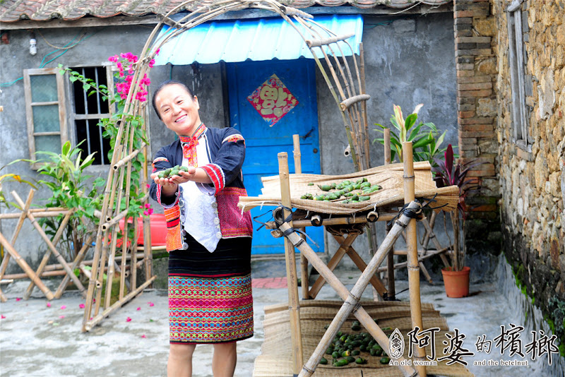 An Old Woman and the Betelnut China Movie