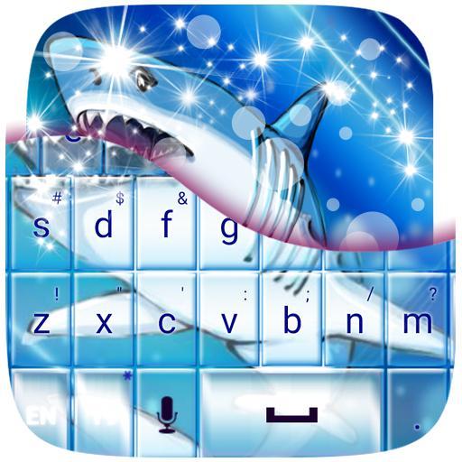 サメのキーパッド 個人化 App LOGO-硬是要APP