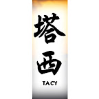 tacy-chinese-characters-names.jpg