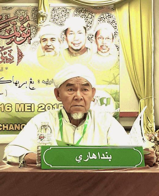 Muktamar Dewan Ulama PAS Negeri Kelantan hari ini sepakat beberapa perkara penting antara yang dinyatakan:
