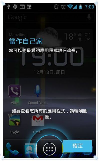android%2525204.0 2