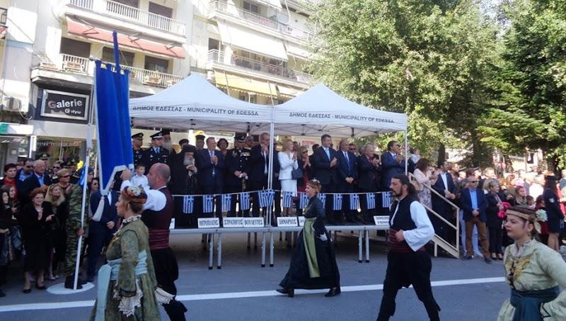 18η Οκτωβρίου-Παρέλαση (Copy)