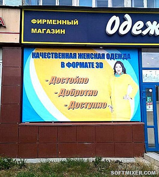 1489599373_nadpisi-i-obyavleniya-3