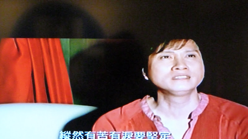 TAIWAN Archipel de Peng Hu - P1120901.JPG