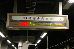 IMGP9434.JPG