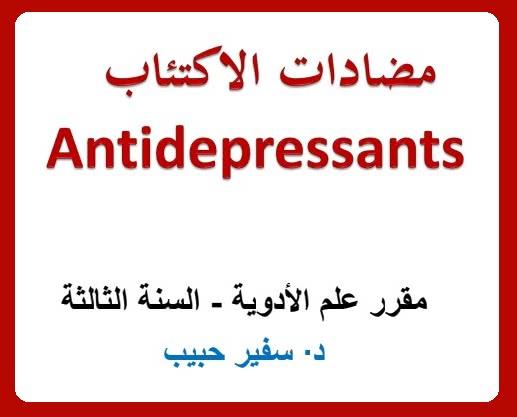 Antidepressant drugs Pdf