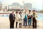 華協冬泳賽