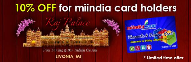 Raj Palace - Miindia Discount