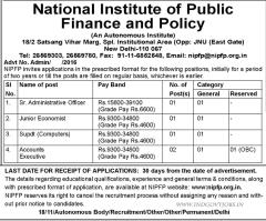 NIPFP Vacancy 2020 indialjobs