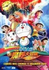 Doraemon: Nobita's New Great Adventure into the Underworld The Seven Magic Users  - Nobita lạc vào xứ quỷ