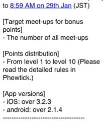 Phewtick Update