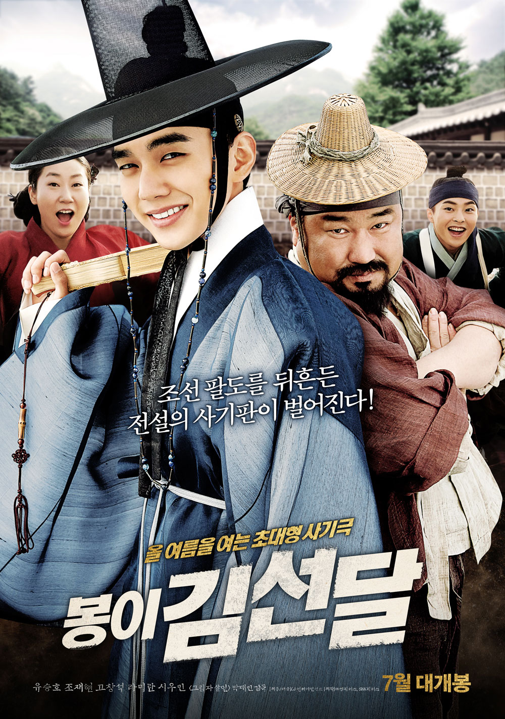Bộ Tứ Lừa Đảo - Seondal The Man Who Sells The River (2016)