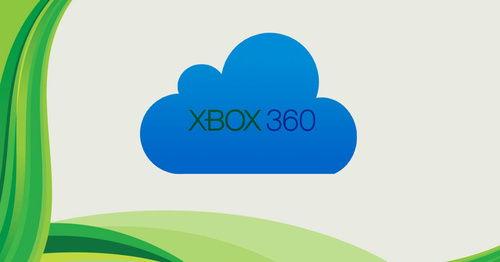 cloud-xbox-360.jpg