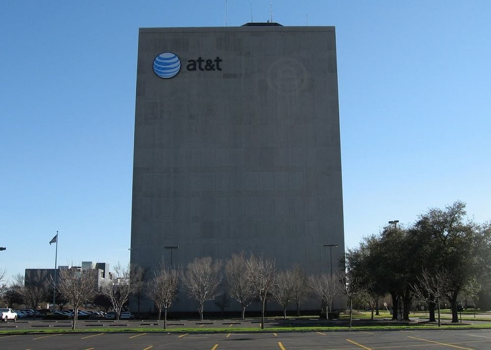 att-building-houston-2