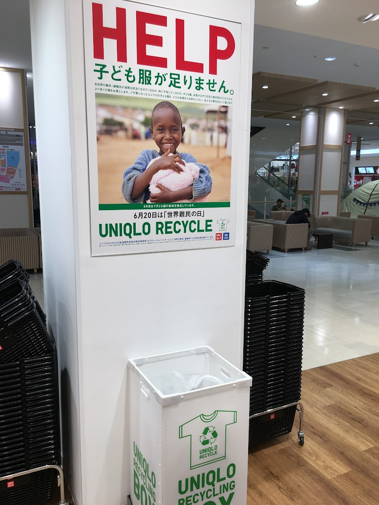 ユニクロ 古着 回収 2020 ユニクロが新プロジェクト「RE.UNIQLO」を始動、ダウンを再利用したリ...