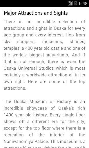 玩旅遊App|大阪旅游指南免費|APP試玩