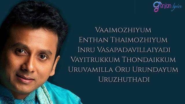 Ennavale Adi Ennavale Song Lyrics In English,Ennavale Adi Ennavale Song Lyrics In tamil,Ennavale Adi Ennavale Song Lyrics