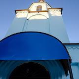 """Церковь в честь иконы Божией Матери """"Скоропослушница"""". Когда-то в этом здании был клуб рудоуправления."""