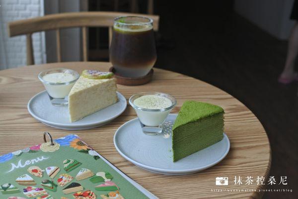 先生Sensei - 多種口味手做千層,平價好吃又是寵物友善餐廳,聚餐的好地方!