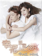 Love Is In The Air China Web Drama