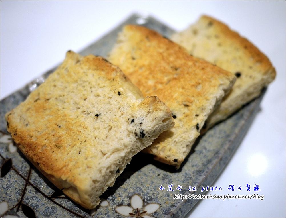 9 農夫麵包