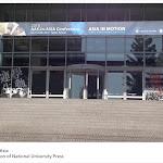2015 AAS-in-Asia 國立大學出版社聯展