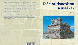 «L'arabo-islamisme de l'imposture», de Aumer U Lamara, publié chez Achab